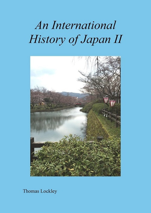 An International History of Japan Ⅱ 表紙