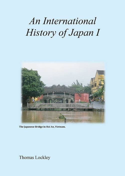 An International History of Japan Ⅰ表紙