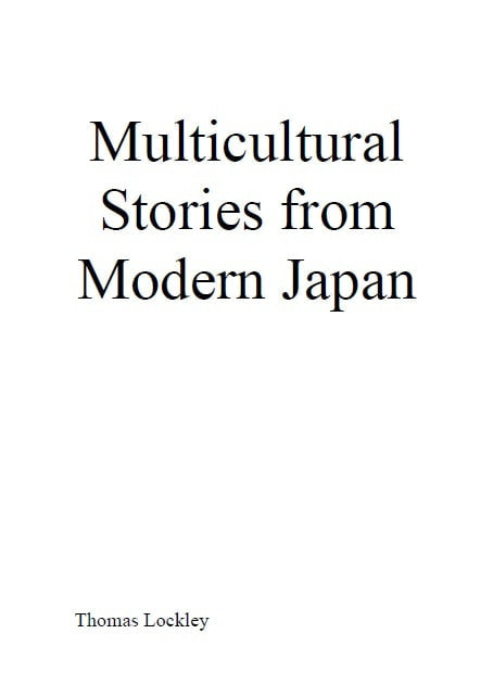 Multicultural Stories from Modern Japan表紙