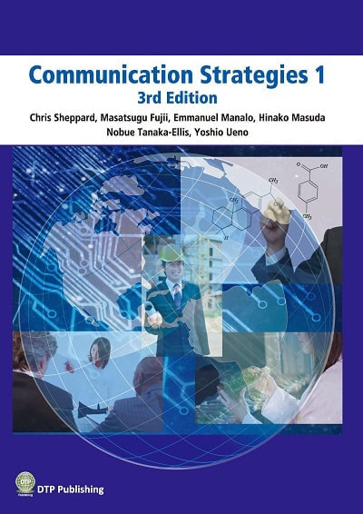 Communication Strategies 1 3rd Edition表紙