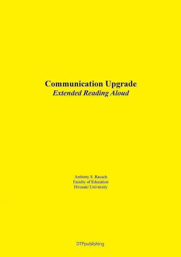 Communication Upgrade Extended Reading表紙
