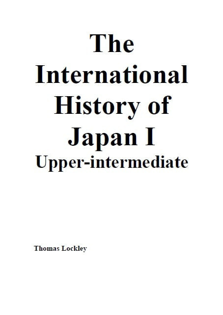 The International History of Japan 1表紙